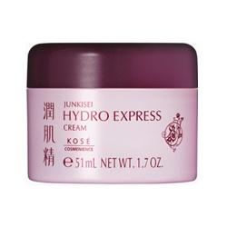 Junkisei Prime 潤肌精 涵萃潤肌精系列-涵萃潤肌精保濕乳霜