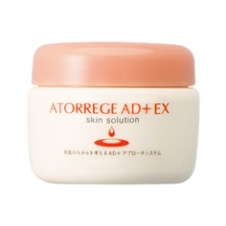 密集修護柔膚乳霜 Skin Solution