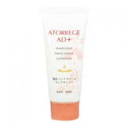 ATORREGE AD+ 手部保養-水潤喚白護手霜 Medicated Hand Cream Curemoist