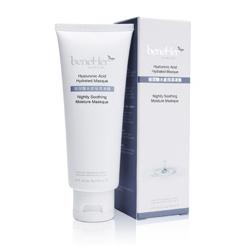 beneHer 臉部保養-玻尿酸水感保濕凍膜 Hyaluronic Acid Hydrated Masque
