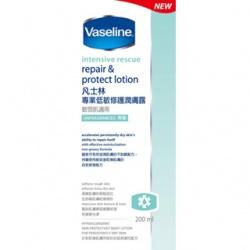 Vaseline 凡士林 身體保養-專業低敏修護潤膚露(敏弱肌適用) intensive rescue repair& protect lotion