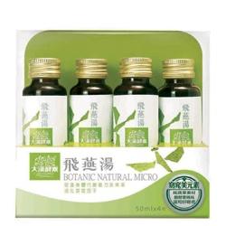 大漢酵素 身體保健系列-飛燕湯蔬果植物醱酵液