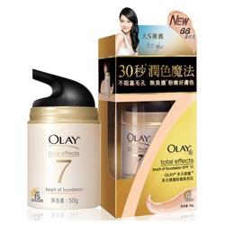 OLAY 歐蕾 妝前‧打底(臉‧眼)-多元修護粉嫩氣色乳