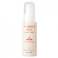 ATORREGE AD+ 臉部保養-鎖水嫩膚乳液 MEDICATED FACE MOIST