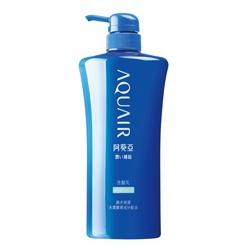 鎖水保濕洗髮乳
