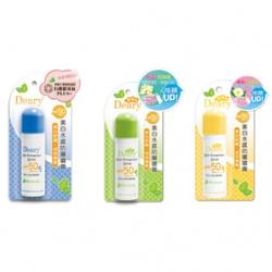 防曬‧隔離產品-美白水感防曬噴霧SPF50 PA+++