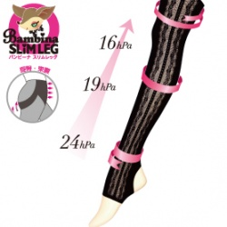 DHC  美體用具-蕾絲減壓踩腳褲襪 Bambina Slim Leg High Compression Stirrup Tights (Side Lace)