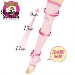 DHC  美體用具-夜間舒壓美腿襪 Bambina Slim Leg High Compression Nighttime Socks