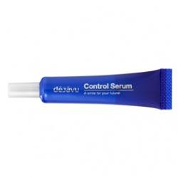 控油精華液 Control Serum