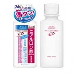 HYALOCHARGE 乳液-玻尿酸透潤保濕乳液 HYALOCHARGE MOISTURE MILKY LOTION