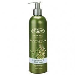 綠翡翠有機檸檬草豐盈身體乳