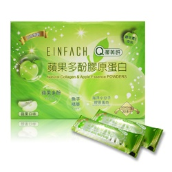EINFACH 安法荷 營養補給食品-Q彈美顏蘋果多酚膠原蛋白 Nature Collagen & Apple Essence POWDER