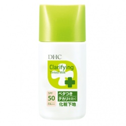DHC  妝前‧打底(臉‧眼)-清爽防曬隔離乳SPF50 PA++ DHC Clarifying Tinted Milk SPF50 PA++