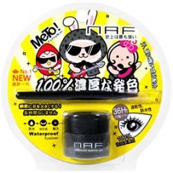 N.A.F 眼妝系列-METO 快捷濃黑持久眼線膠(濃烈進化版)