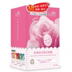 玫瑰Q10潤白面膜