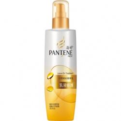 PANTENE 潘婷 護髮-乳液修護日間補給精華乳
