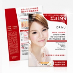 超保濕瞬白生物纖維面膜 EXTREME HYDRATE BIO-CELLULOSE MASK WITH HYALURONIC ACID
