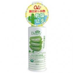Deary 媞爾妮 化妝水-油水平衡保濕噴霧