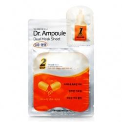 ETUDE HOUSE  保養面膜-博士級安瓶精華雙效面膜(活力)