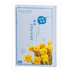 蠟菊修護緊緻面膜 Strawflower Firming Mask