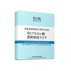 WHITE FORMULA 自白肌 玻尿酸保濕系列-玻尿酸濃密保濕羽絨棉面膜