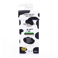 牛奶身體乳液