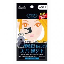 Softymo 絲芙蒂 化妝雜貨系列-海泥特淨吸油黑面紙 SOFTYMO SUPER CLEAN TISSUE