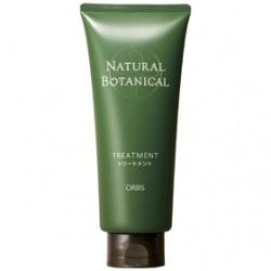 自然植萃修護素 NATURAL BOTANICAL TREATMENT