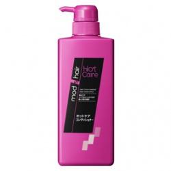 熱感修護潤髮乳
