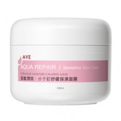 A.Y.E.  保養面膜-低敏潤效 分子釘舒緩保濕面膜