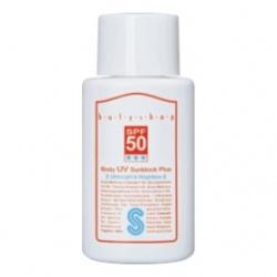 butyshop  防曬‧隔離-身體防曬霜SPF50★★★ Body UV Sunblock Plus