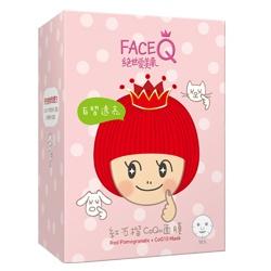 Face Queen 絕世愛美肌 面膜-紅石榴CoQ10面膜