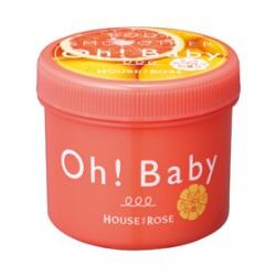 身體去角質產品-親愛寶貝去角質美體霜(西柚)