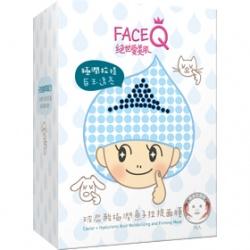 Face Queen 絕世愛美肌 面膜-玻尿酸極潤魚子拉提面膜