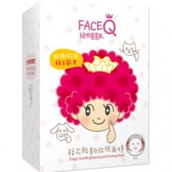 Face Queen 絕世愛美肌 面膜-鞣花酸美白面膜