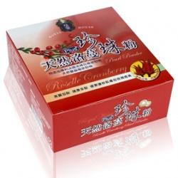 華陀扶元堂 珍珠粉系列-皇室天然洛蔓珍珠粉