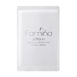 奇蹟水膚精華面膜 Miracle Moisture Facial Mask