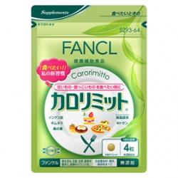FANCL 食品系列-美體錠