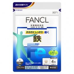 FANCL 食品系列-鐵錠