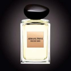 高級訂製香水 純真伊甸園