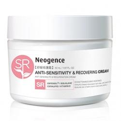 Neogence 霓淨思 乳霜-舒緩修護霜  ANTI-SENSITIVITY & RECOVERING CREAM