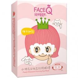 Face Queen 絕世愛美肌 面膜-水潤亮白桃花拉提眼膜