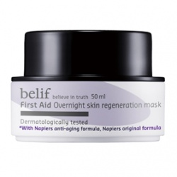 belif 臉部保養-面膜系列-彈力賦活急救晚安面膜 First Aid  Overnight skin regeneration mask