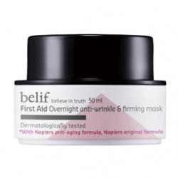 belif 臉部保養-面膜系列-西洋蓍草無痕緊顏晚安面膜 First Aid  Overnight anti-wrinkle & firmimg mask