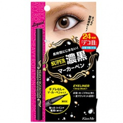 Heavy Rotation 濃黑眼線筆-速乾型 Heavy Rotation Maker Pen Eyeliner