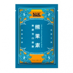 熊果素極緻美白面膜 Arbutin Intense Brightening Mask