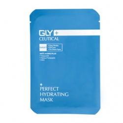 GLYCEUTICAL 果蕊 局部護理系列 -全效抗皺面膜 GLYCEUTICAL Perfect Hydrating Mask