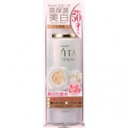 美白化粧水(豐潤型) Whitening Lotion A(EX MOIST)