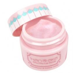 唇部保養產品-唇部去角質啾啾霜 (草莓棉花糖口味)