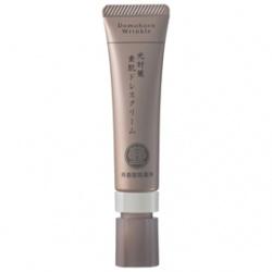 Domohorn Wrinkle 朵茉麗蔻 乳霜-光對策美肌修護霜 SPF31/PA++